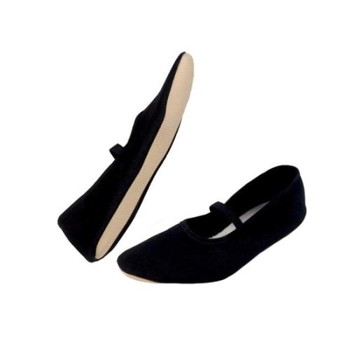 Eurythmie producten Eurythmie schoenen - Zwart - 451053